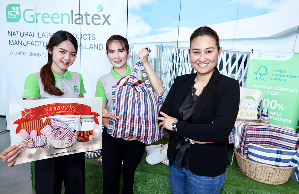 greenlatex co. ltd, greenlatex ที่นอน, greenlatex factory outlet, green latex mattress, greenlatex logo, green latex topper, green latex ดีไหม, ที่นอนยางพารา green latex, greenlatex บริษัท, บริษัท greenlatex, ผ้ารองกันเปื้อน greenlatex, topper ยางพารา greenlatex, green latex หมอน ราคา, หมอนยางพารา green latex, หมอน green latex, natural latex, natural latex pillow, natural latex คือ, natural latex mattress, natural latex foam, natural latex foam mattress, natural latex topper, natural latex pillows, natural latex pillow ราคา, natural rubber latex คือ, natural latex mattress คือ, natural latex foam คือ, หมอนยางพารา natural latex ดีไหม, ที่นอน natural latex ดีไหม, หมอนยางพารา natural latex ราคา, natural latex ที่นอนยางพารา,ที่ นอน natural latex ราคา, ที่นอน natural latex, natural latex ราคา, หมอน natural latex ราคา, natural latex pillow หมอนยางพารา, หมอนยางพารา natural latex, หมอน natural latex pillow, หมอนยางพารา natural latex pillow, natural latex 100, 100 natural latex mattress, 100 natural latex pillow, 100 natural latex foam, best natural latex mattress 2018, best natural latex mattress 2019, 3 natural latex mattress topper, 3 inch natural latex mattress topper, 4 inch natural latex mattress topper, 6 inch natural latex mattress, 8 inch natural latex mattress, topper ยางพารา, topper ที่นอน, topper luxury, topper 6 ฟุต, topper แบบไหนดี, topper ikea, topper greenlatex, topper 5 ฟุต, topper กันไรฝุ่น, topper กับที่นอนปิคนิค, topper กี่นิ้ว, topper กันเปื้อน, การเลือก topper, การซัก topper, การเลือกซื้อ topper, topper ขนเป็ด, topper ขนาด3ฟุต, topper ขาย,topper คือ, topper คุณภาพดี, topper ควรหนากี่นิ้ว, ที่นอน topper คือ, mattress topper คือ, ที่นอน topper คืออะไร, topper bed คือ, topper ยางพารา คือ, topper จําเป็นไหม, จําหน่าย topper, ตัวแทน จําหน่าย topper, topper ช่วยอะไร, ชุดเครื่องนอน topper, topper ซักได้ไหม, topper ซื้อที่ไหน, topper ซื้อ, topper ซื้อที่ไหนดี, topper ซักได้, ซื้อ topper ที่ไหนดี, ซื้อ topper ยี่ห้อไหนดี, ซื้อ topper ที่นอน, topper ดีๆ, topper ด